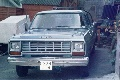 1985  Dodge Crew Cab Pickup